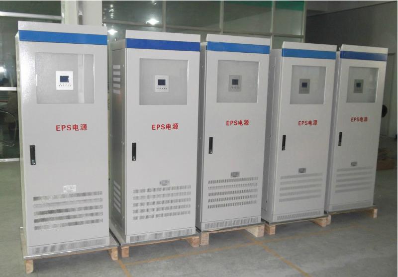 EPS应急电源在停电时,能在不同场合为各种用电设备供电。它适用范围广、负载适应性强、安装方便、效率高。采用集中供电的应急电源可克服其他供电方式的诸多缺点。减少不必要的电能浪费。在应急事故、照明等用电场所,它与转换效率较低且长期连续运行的UPS不间断电源相比较,具有更高的性能价格比。