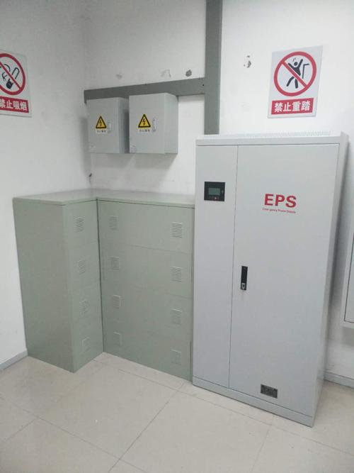 epsvwin365.com厂家
