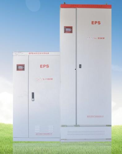 德赢vwin官网鲁花花生油厂房,配电室用的3K的EPS应急vwin365.com